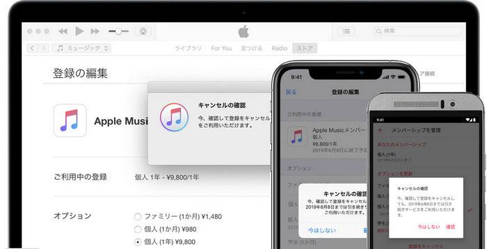 円 Apple 980 com bill