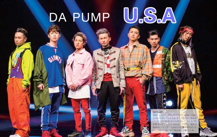 Usa da pump