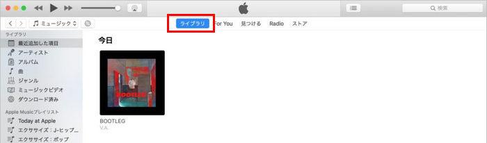 アップルミュージック このアカウントではicloud