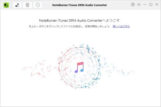 NoteBurner Apple Music Converter のメイン画面