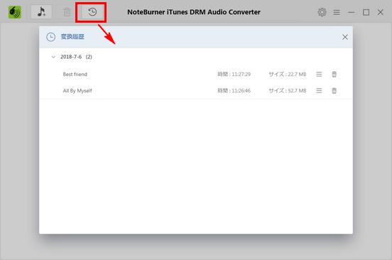 Noteburner Itunes Drm Audio Converter For Mac クーポン