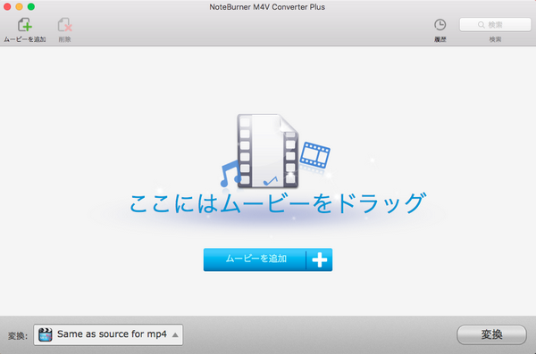 Noteburner M4V Converter Plus for Mac のメインウィンドウ